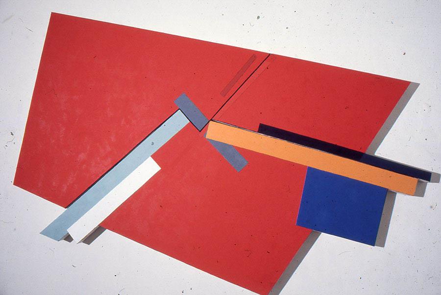 """Zrelishchnaya 108"""" x 123"""", 1974"""