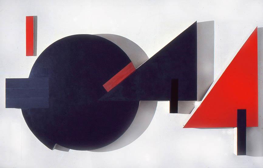 """Agitprop Tram, 84"""" x 135"""", 1973-4"""