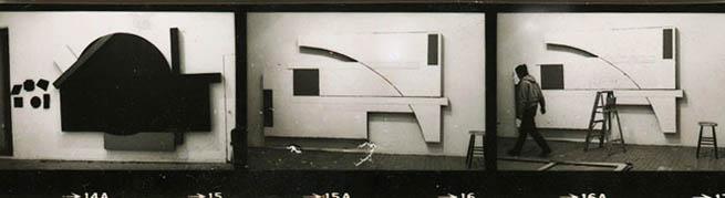 Studio photo 1977