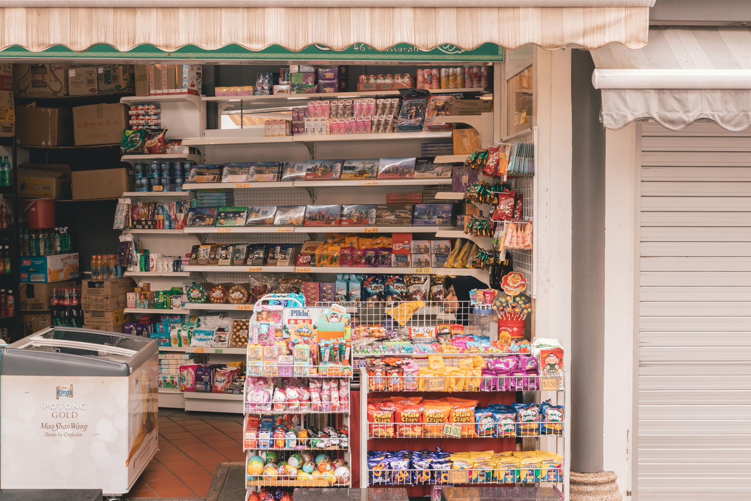 Tuck shop - Got a craving for something sweet or salty?  Or need something for the pantry? We may have what you need