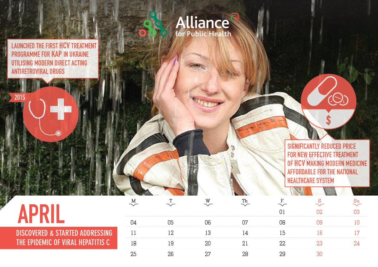 05-Calendar2016_4_April.jpg