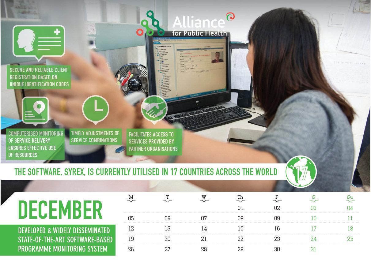 13-Calendar2016_12_Dec.jpg