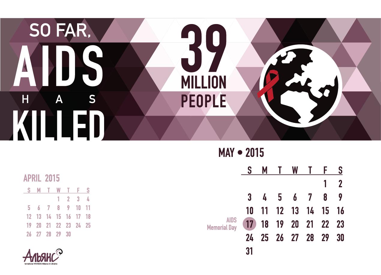 FINAL_OUTLINETEXT_AidsAllianceCal-06.png