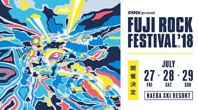 fuji18.jpg