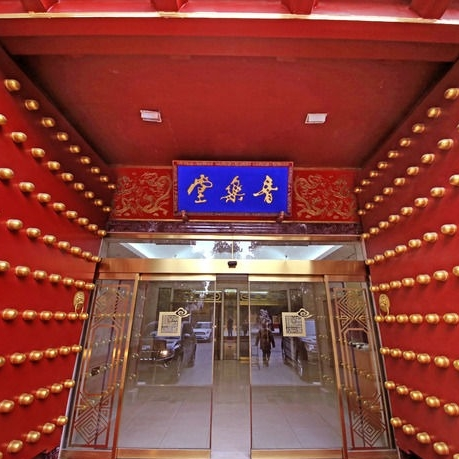 驚艷凡爾賽ii VersailleS II - 北京中山公園音樂堂Forbidden City Concert Hall, Beijing25 April, 2019