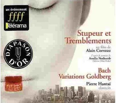 圖﹕Stupeur et tremblements電影原聲