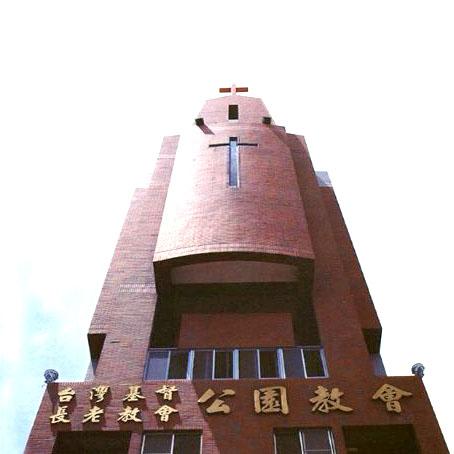 巴赫清唱劇 Bach Cantatas &Brandenburg Concerto - 新竹公園長老教會PCT Park Church, Hsinchu1 November, 2019
