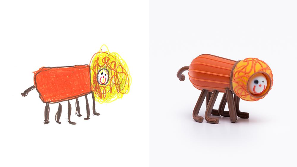 Drawing: Roy, age 6 | Design: Wishlist