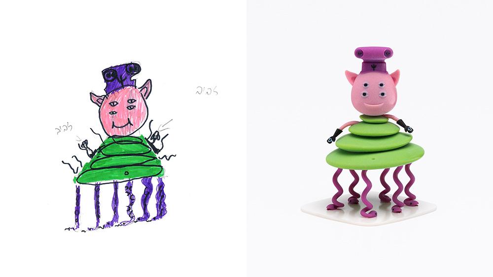 Drawing: Yoav, age 11 | Design: OTOTO