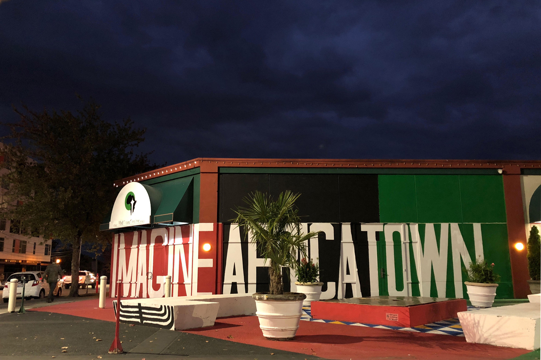 Midtown-Imagine-Africatown.jpg