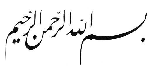 calligraphy031.jpg