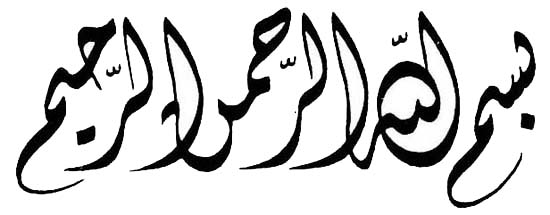 calligraphy041.jpg