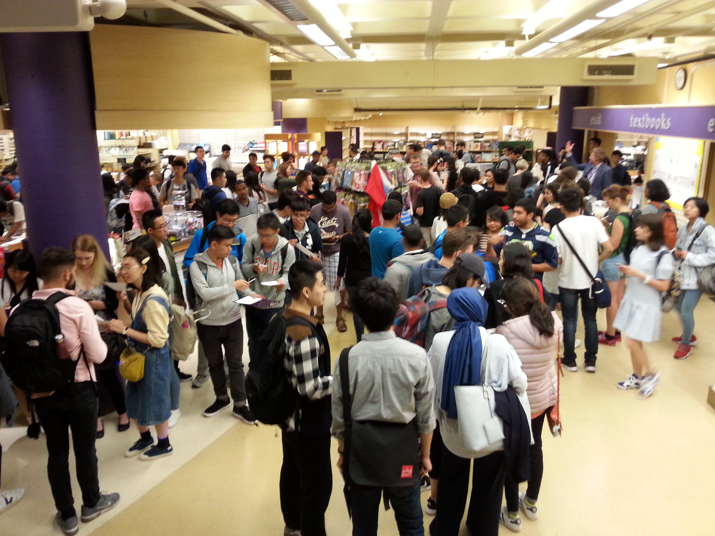 University Book Store Welcome Event.jpg