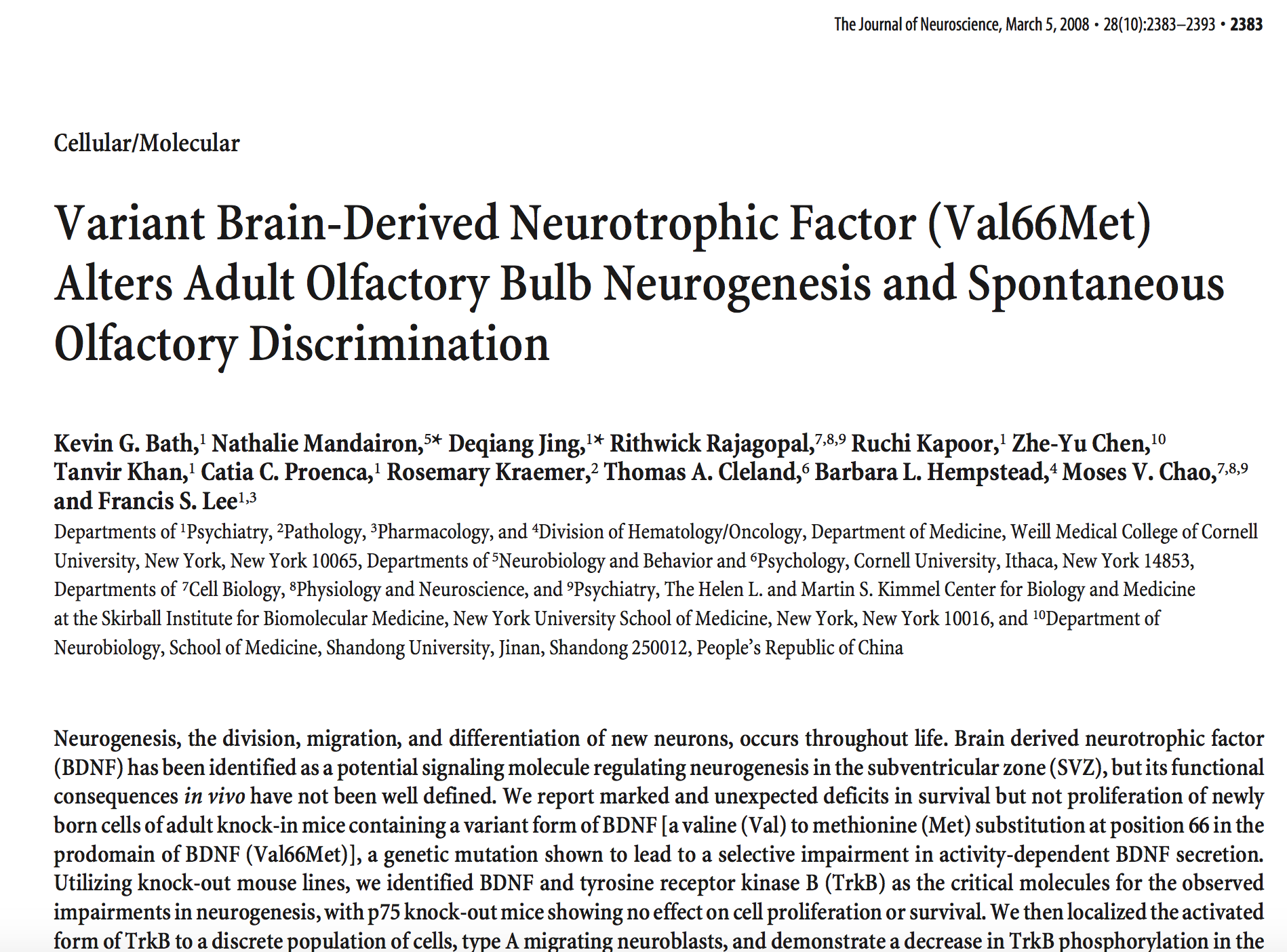 Bath et al., 2008.     Journal of Neuroscience.