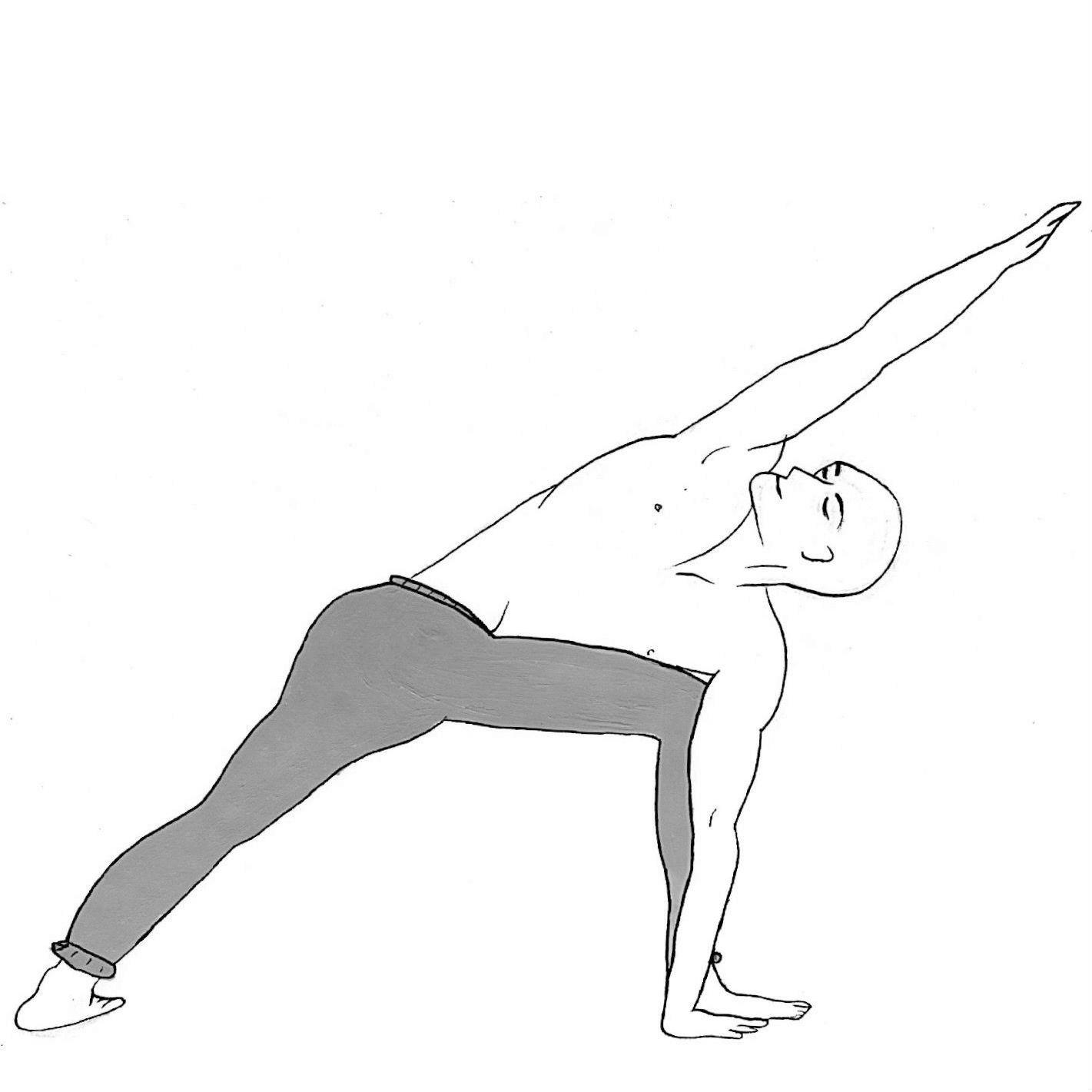Revolved Extended Side Angle - Parivritta Parsvakonasana