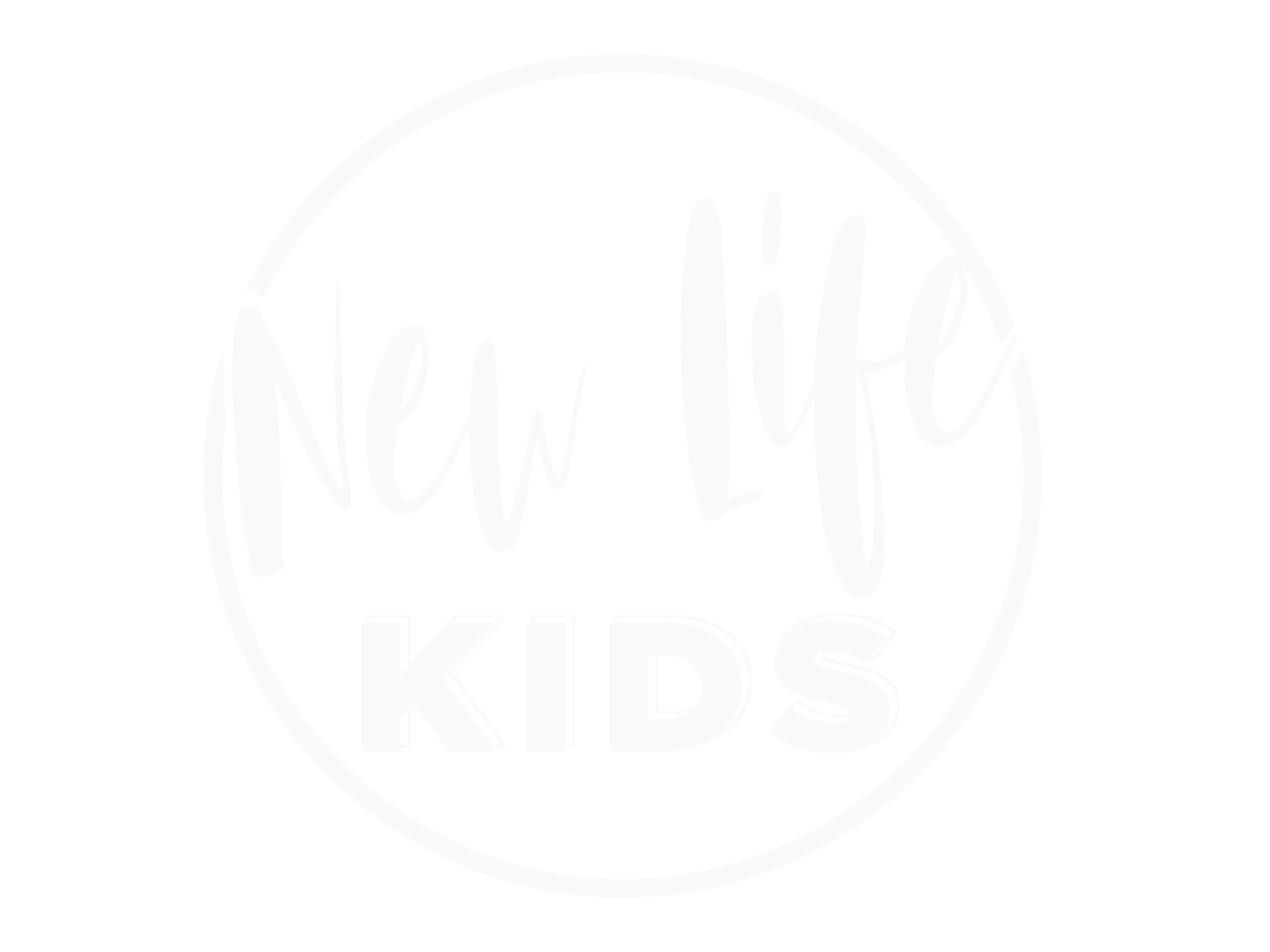 New Life Kids Logo(white).png