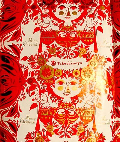 Gavepapir lavet til Takashimaya af Wiinblad i 1960'erne.
