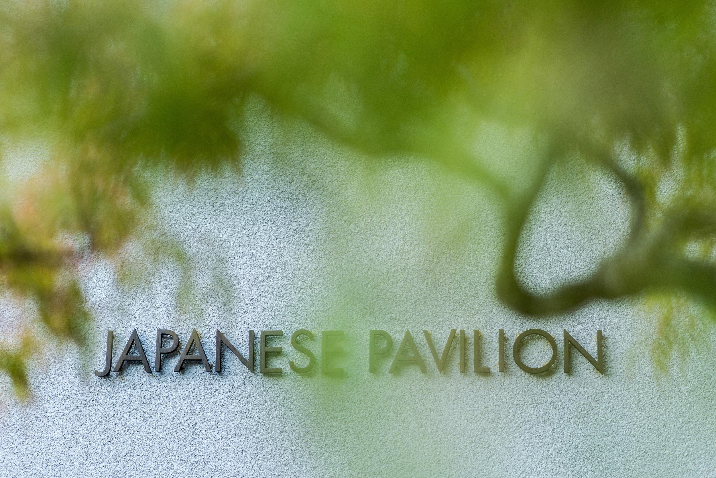Voss-JapanesePavilion106.jpg
