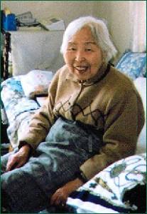 Ritsu Yamaki