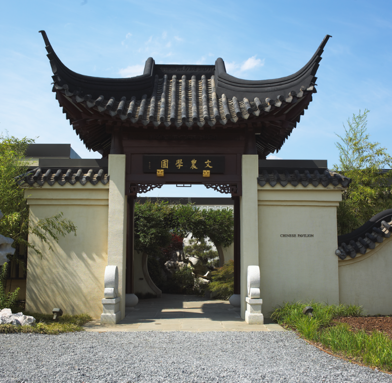 Chinese Pavilion at the National Bonsai & Penjing Museum