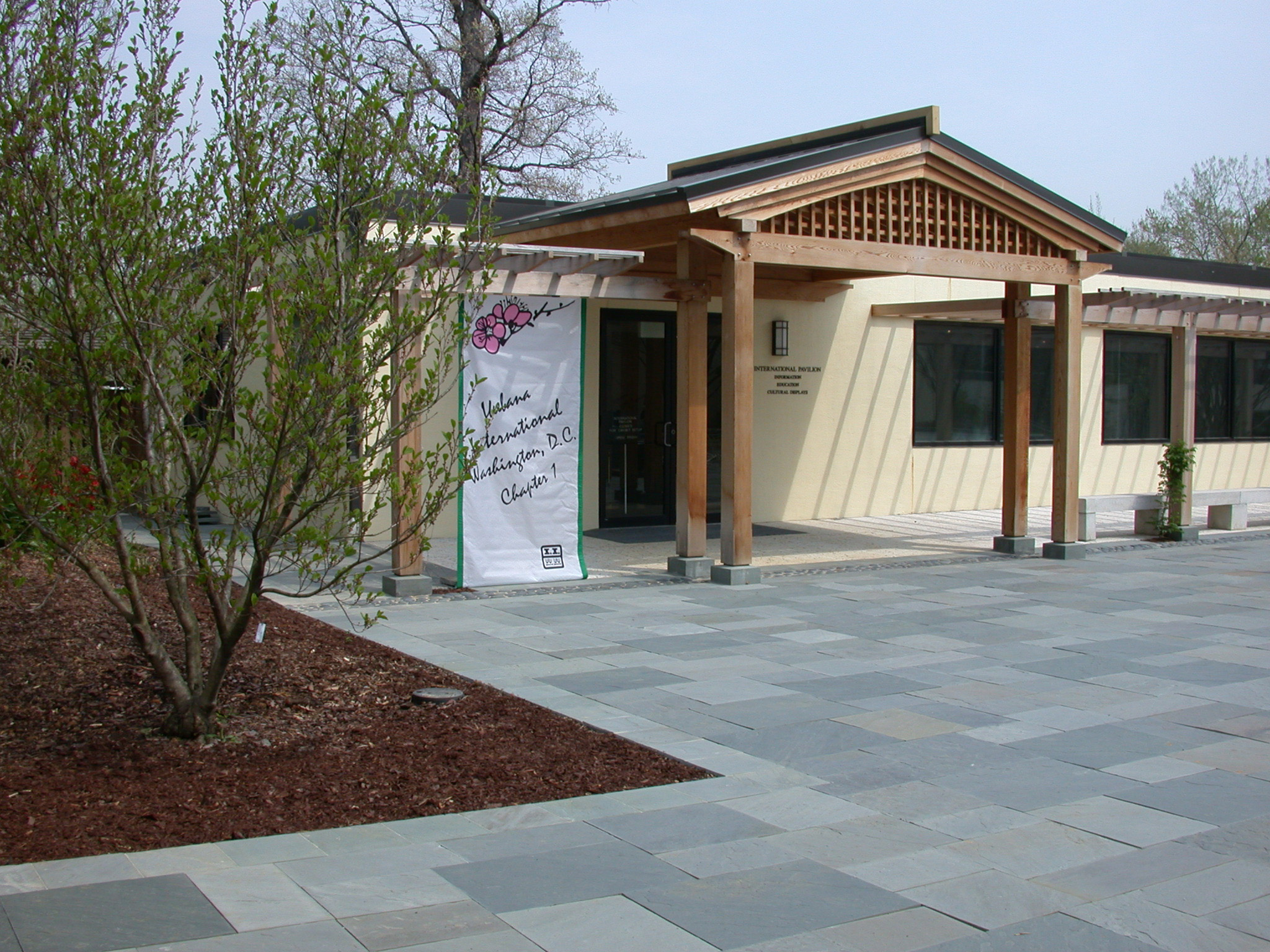 Mary Mrose Exhibit Gallery at the National Bonsai & Penjing Museum