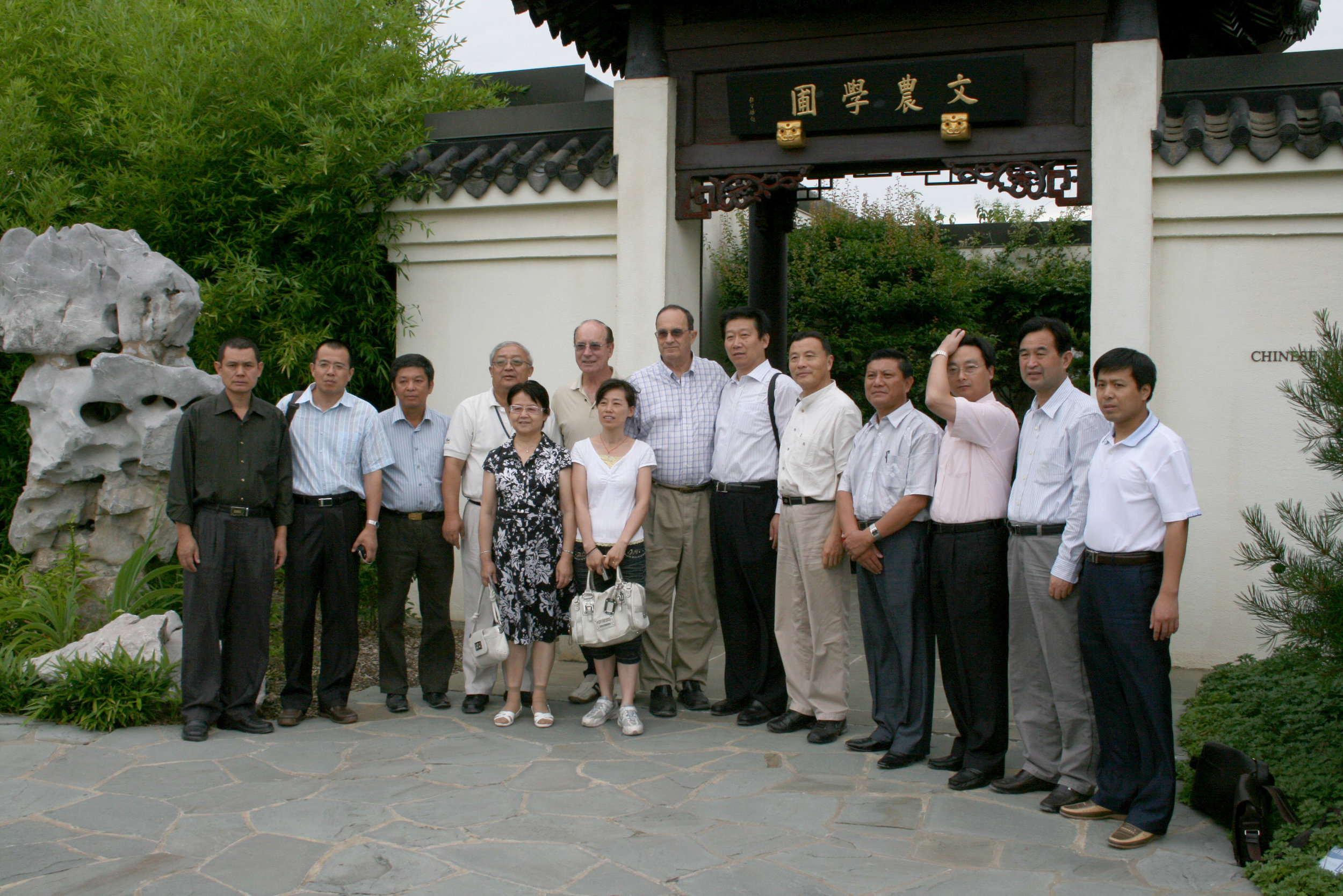 Copy of Mr. Changbao Xin (center)