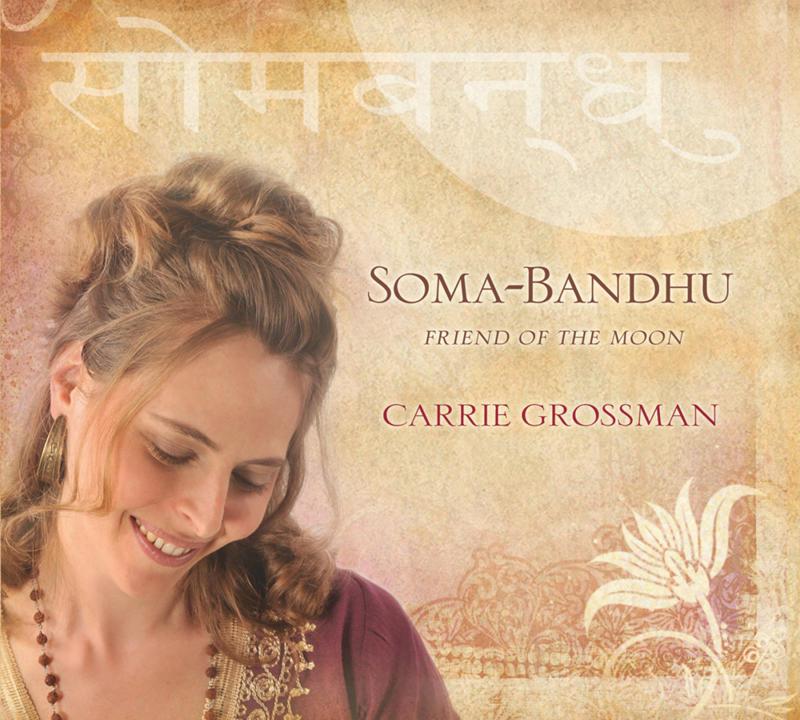 soma-bandhu
