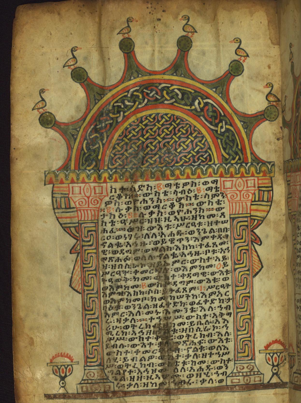 EthiopianManuscript2.PNG