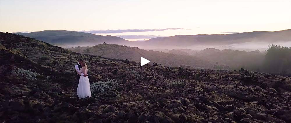 Bröllopsfilm på Island