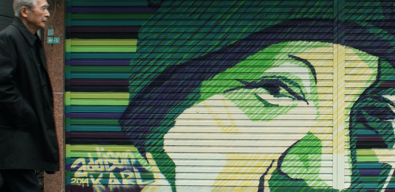 Tokyo - 2014 - Title: Hiroki SanMedium: Mural – SpraypaintSize: 4.5meters x 4metersTitle: Our GraceMedium: Mural – SpraypaintSize: 4meters x 2.5meters(*left to right)