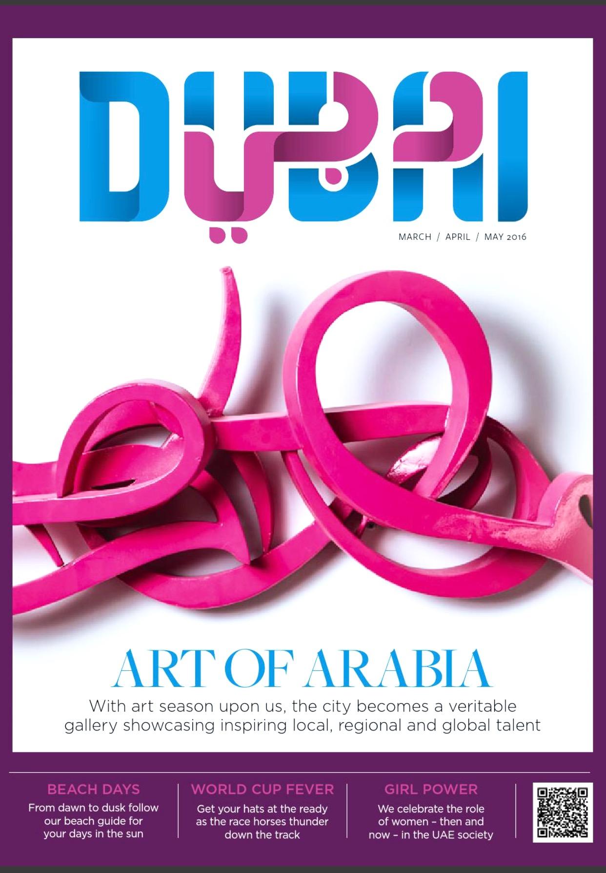 Dubai Tourism Magazine.jpg