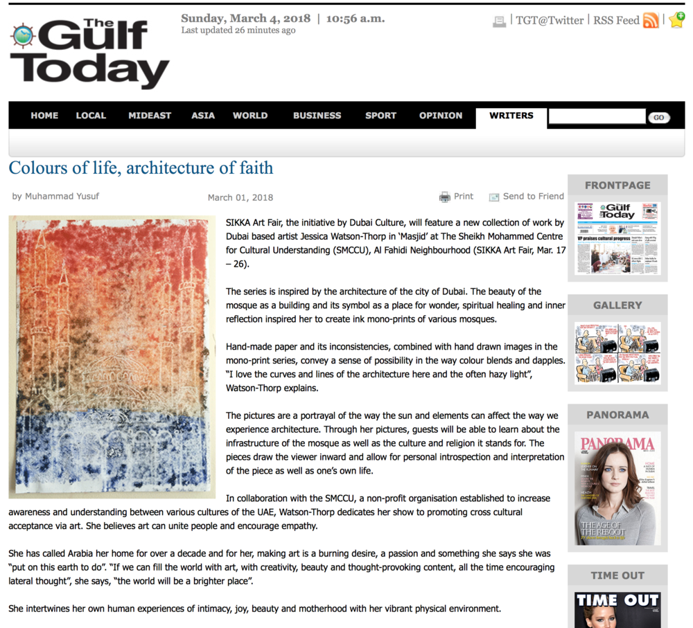 large-PRESS 2018 - Gulf Today - SIKKA .png