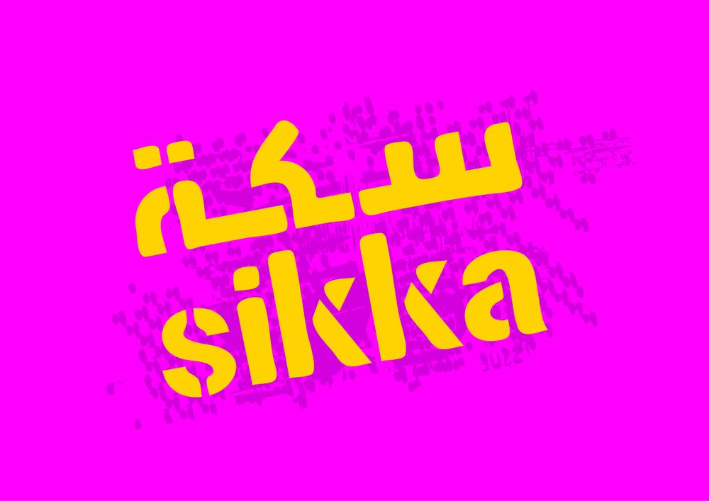 large-SIKKA-LOGO.jpg