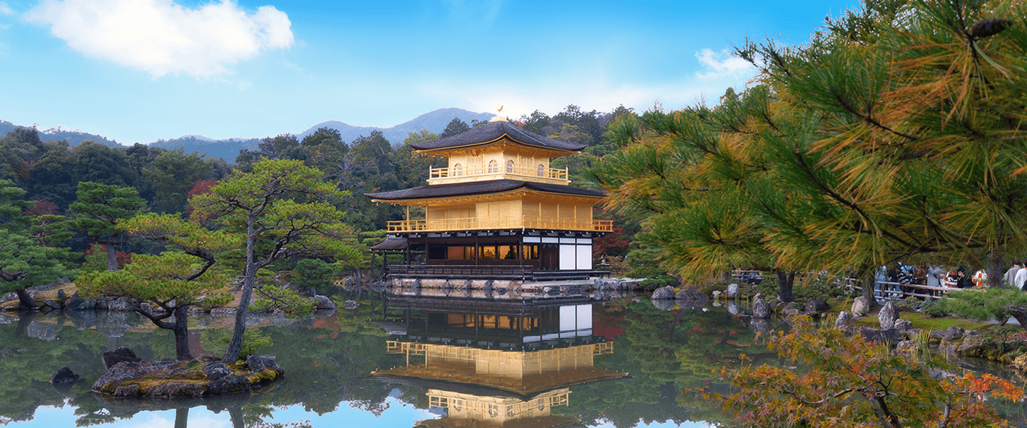 KYOTO - Kyoto, Japan's most famous historic city and former capital, has been one of the world's three most visited cities.