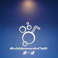 bubblemania.jpg