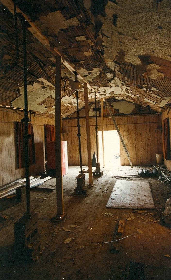White Oak before Renovation.jpg