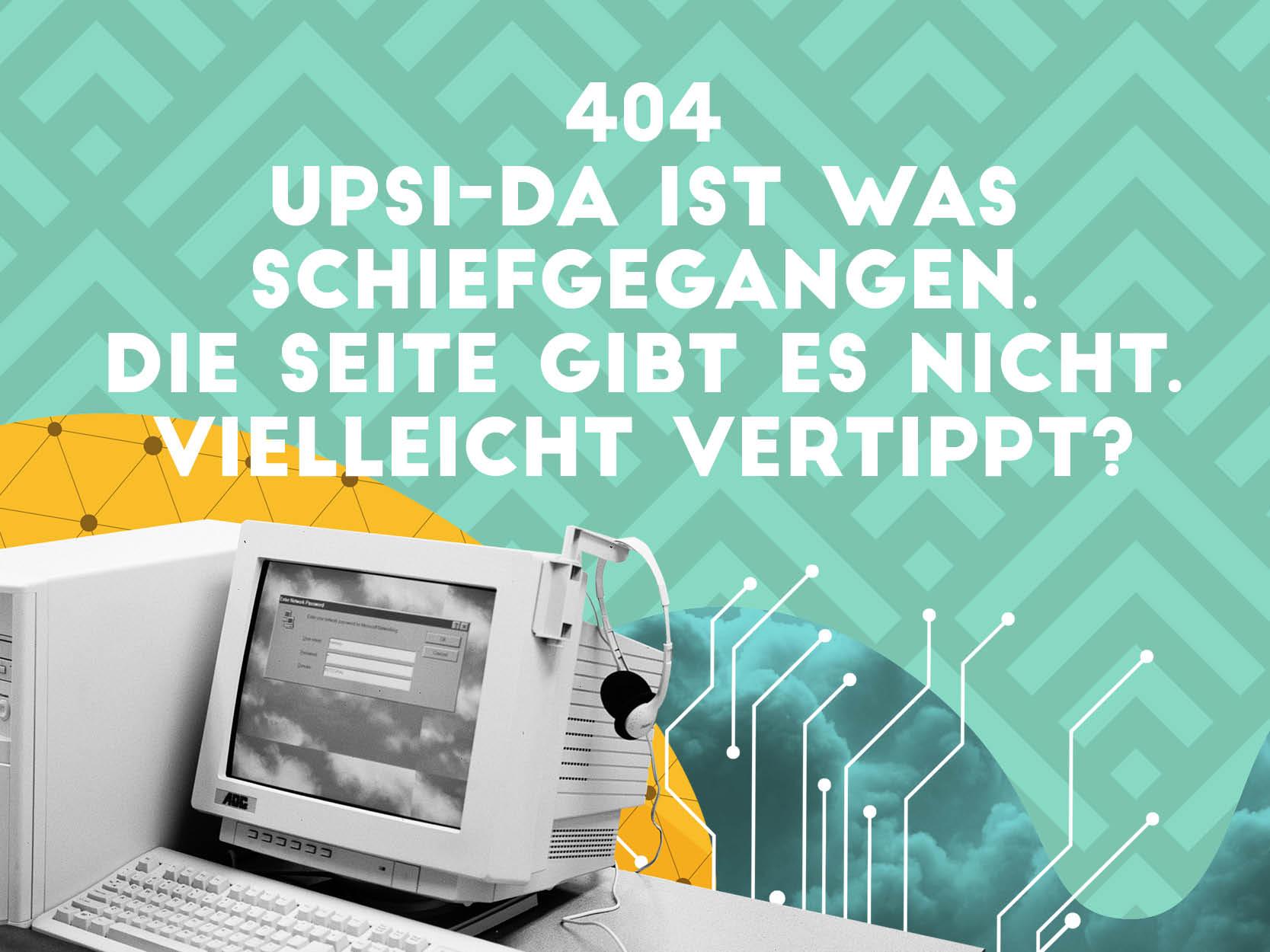 404-Visual.jpg