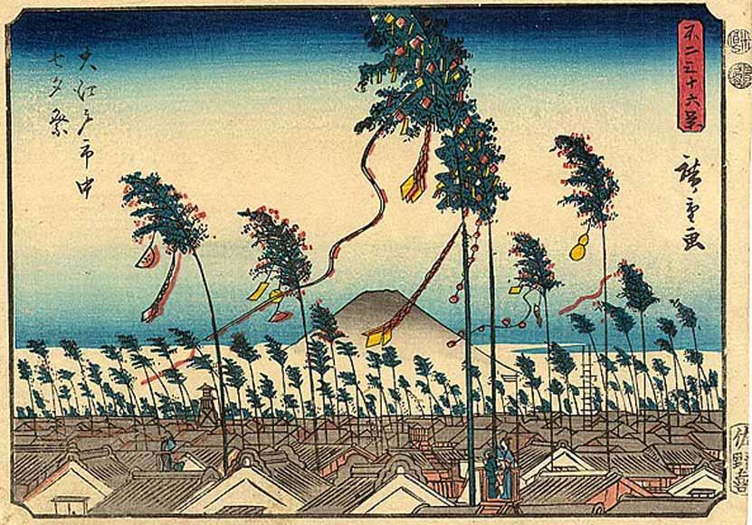 Tanabata_Festival_in_Edo_(Hiroshige,_1852).jpg
