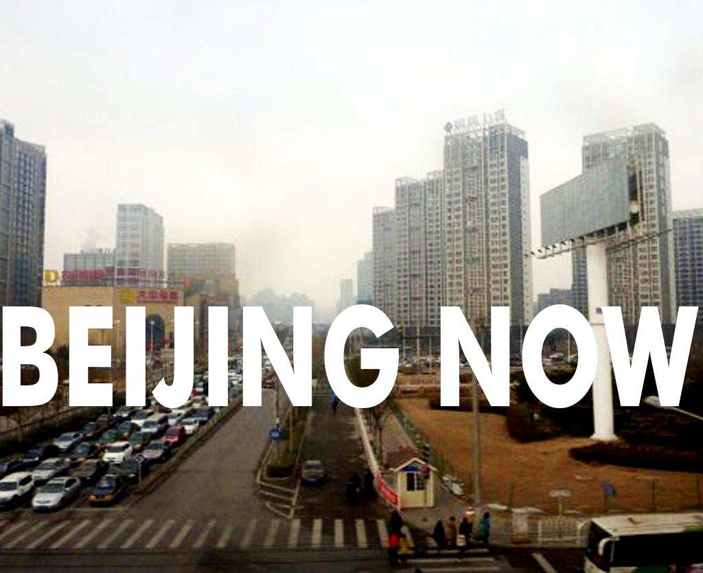 Beijing Now
