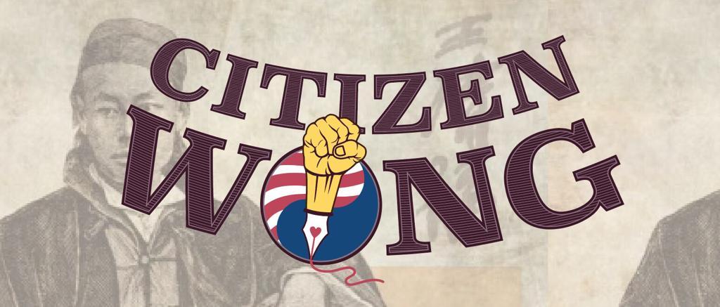 Citizen Wong.jpg