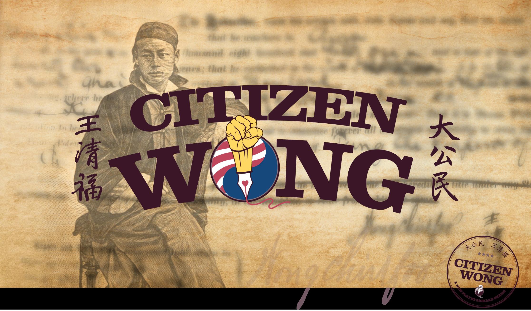 citizenwong_web_items_01_KAHO_(14_7_2019).png