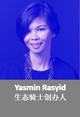 Yasmin Rasyid.png
