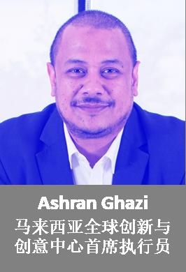 Ashran Ghazi.png