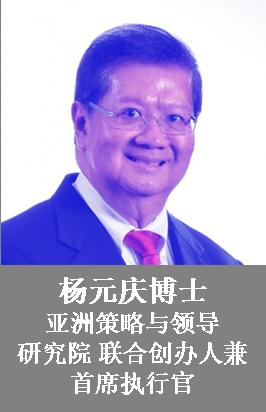 杨元庆.png