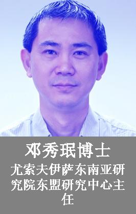 邓秀珉.png