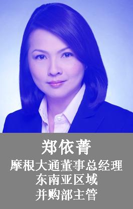 郑依菁.png