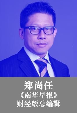 郑尚任.png