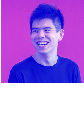 郭修瑞.png