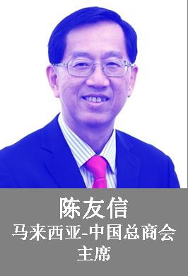 陈友信.png
