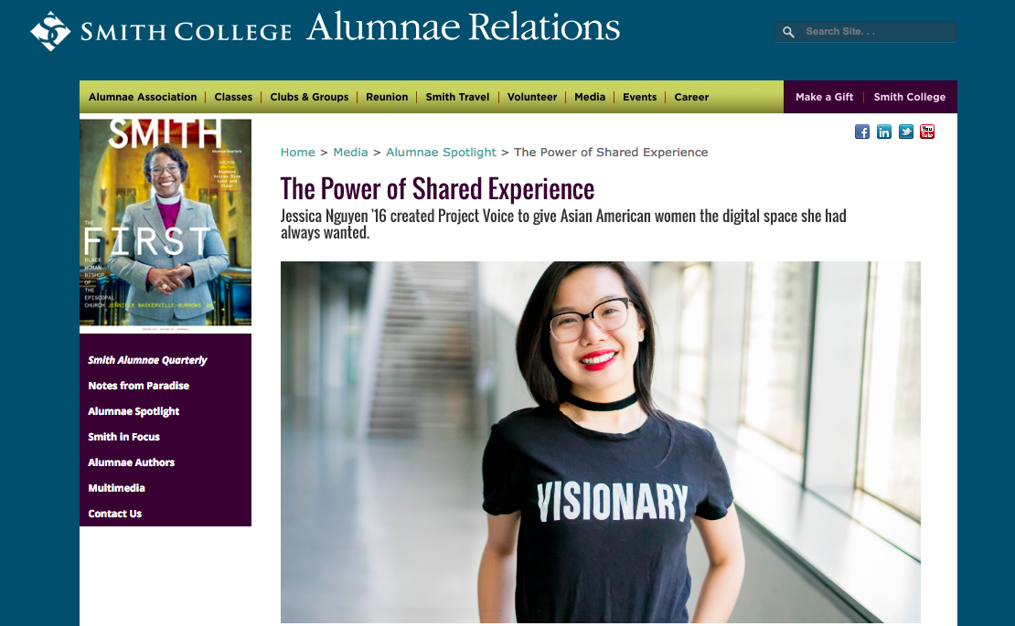 Smith College: The Power of Shared Experience - April 12th, 2018